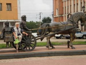 Jewish Oblast