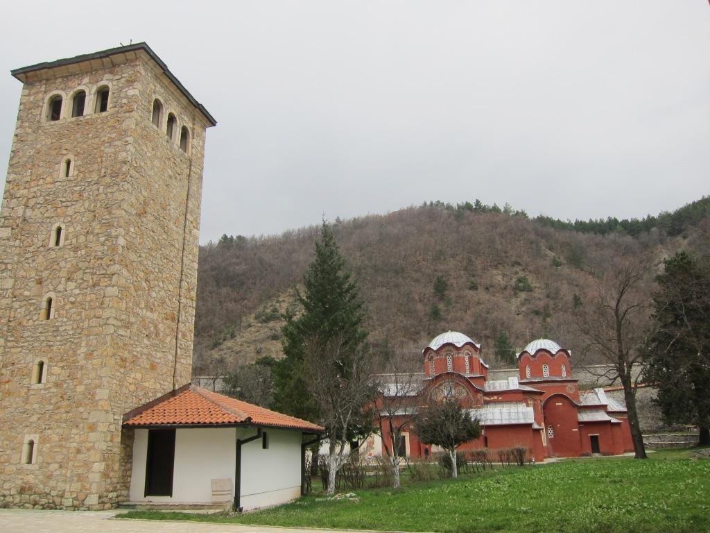 Patriarchate of Peja