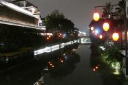 006 Nanjing