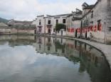 010 Hongcu