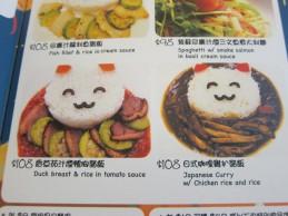 020 Kisa kahvila Hong Kong
